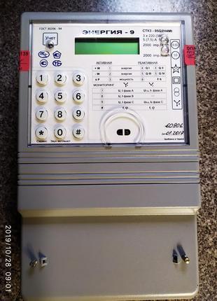 Счетчик электрический Энергия-9 СТК-3