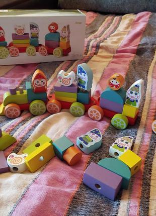 Паровозик, поезд кубика, развивающая деревянная игрушка, cubika