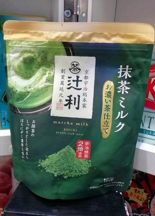 Matcha Milk. Koicha