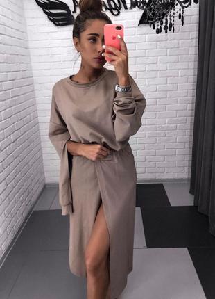 Костюм женский кофта +юбка