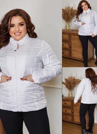 Куртка женская большого размера демисезон