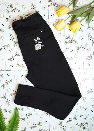 🎁1+1=3 черные зауженные узкие черные джинсы с высокой посадкой...