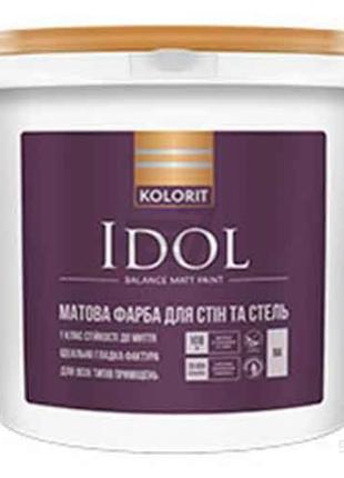 Краска Kolorit Idol 9л класс А