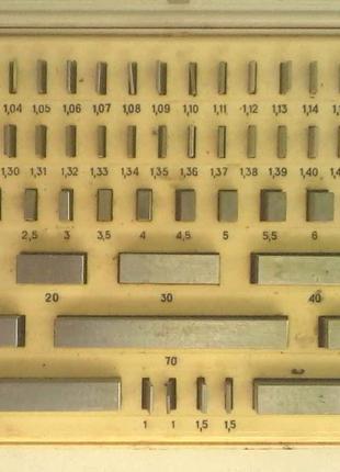 Набор концевых плоскопараллельных мер длины №1, Кл.2