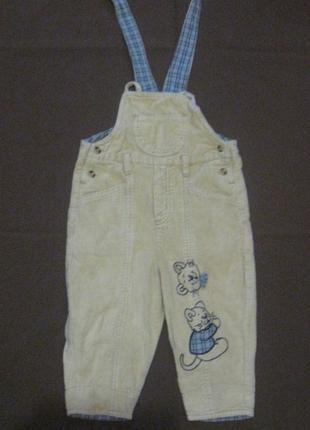 Брюки – штаны с лямками вельветовые на мальчика. 1 – 2 года. д...