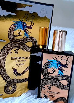 Memo Winter Palace Оригинал EDP  5 мл Затест_парф.вода