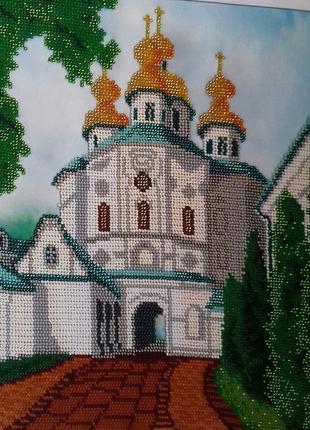 """Картина вышита бисером Лавра """"Церковь"""" ручная работа на подарок"""