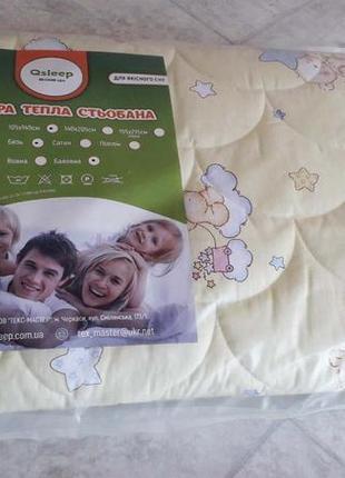 Одеяло детское хлопковое 4 сезона  qsleep украина