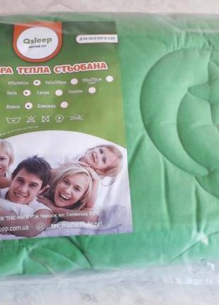 Одеяло полуторное  из натуральной шерсти qsleep  украина, 140*...