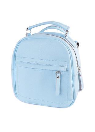 Кожаный рюкзак сумка -трансформер
