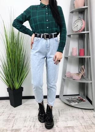 Топовые джинсы мом момы винтаж высокая посадка