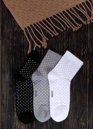 Носочки упаковка 6 пар премиум качество