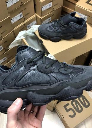 Мужские зимние кроссовки adidas yeezy 500 utility black с мехом 😍