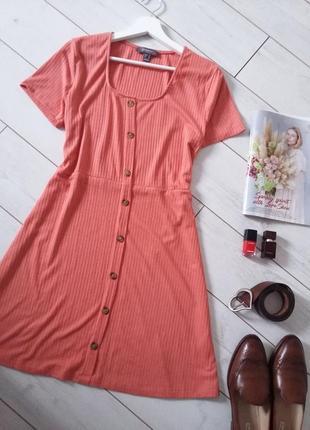 Стильное трикотажное платье на пуговицах,юбка трапеция..# 174