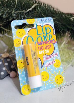 Защитный бальзам для губ spf 20 floslek lip care pomadka