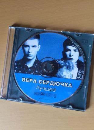 Музыка cd Верка Сердючка