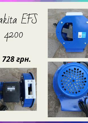 Зернодробилка-корморезка Makita EFS 4200