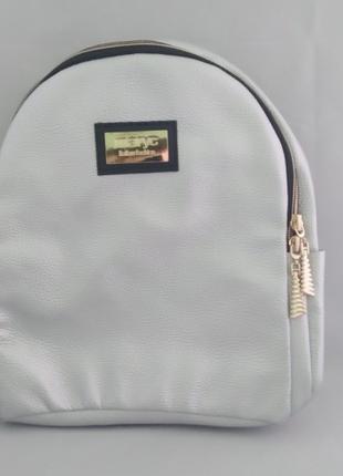 Молодежный женский рюкзак Maryc