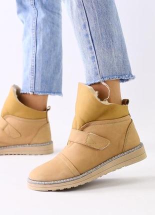 Lux обувь! идеальные стильные комфортные теплые зимние натурал...