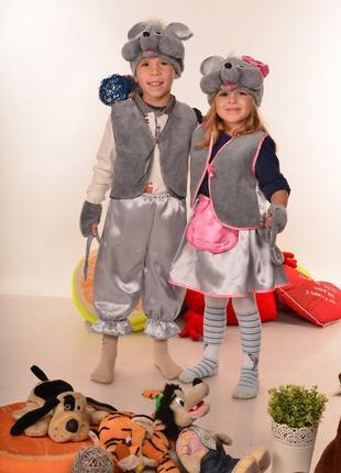 Детский карнавальный новогодний  костюм Мышки