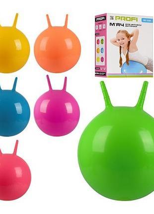 Мяч для фитнеса 45 см