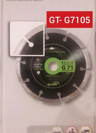 Круг алмазный вогнутый G71 125