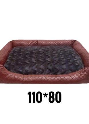 Лежак лежанка для животных собак и кошек