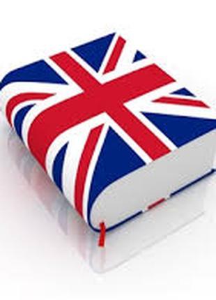 Предлагаю услуги репетитора англиского языка