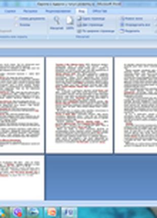 Напишу рефераты, эссе на любые темы