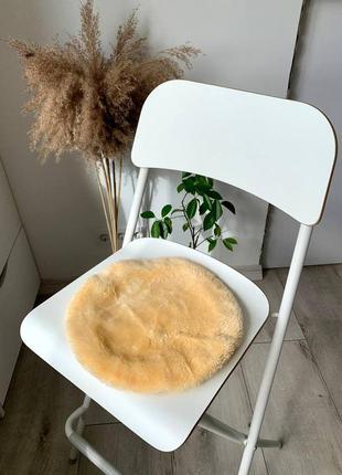 Мягкий чехол подушка на круглую табуретку стул 3 шт