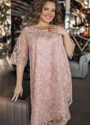 Шикарное платье кружево софт пудра большие размеры