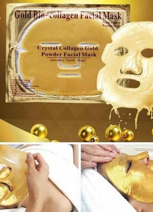 Гидрогелевая коллагеновая маска gold bio-collagen facial mask