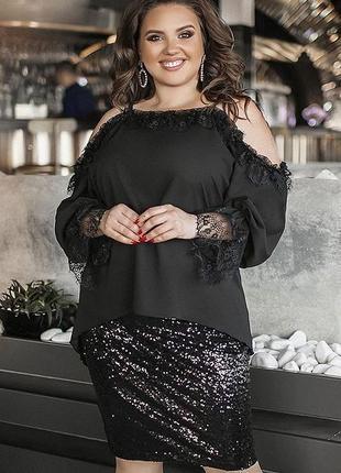 Шикарный костюм блуза юбка пайетки большие размеры