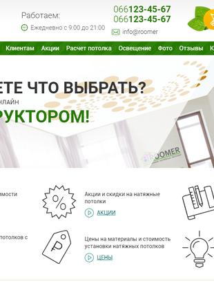 Сайт-визитка Joomla или Wordpress