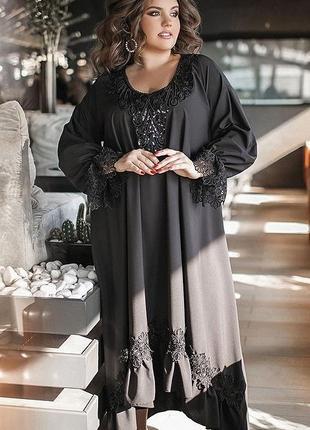 Шикарное макси платье оверсайз  большой размер с кружевом