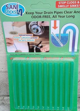 Палочки для очистки водостоков sani sticks