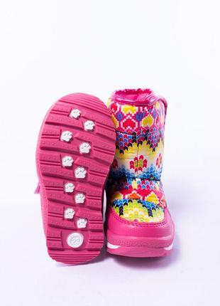 Сапоги-дутики детские розовые зима ❄