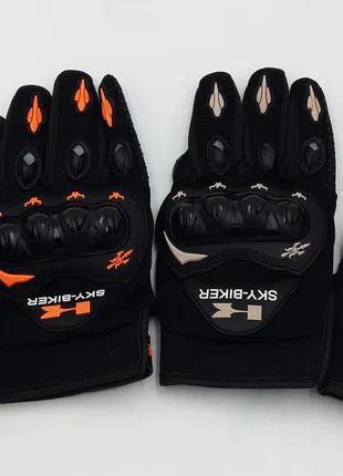 Перчатки SKY-BIKER с защитой