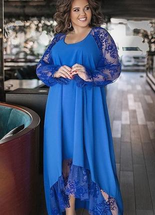 Шикарное макси платье оверсайз с кружевом большой размер