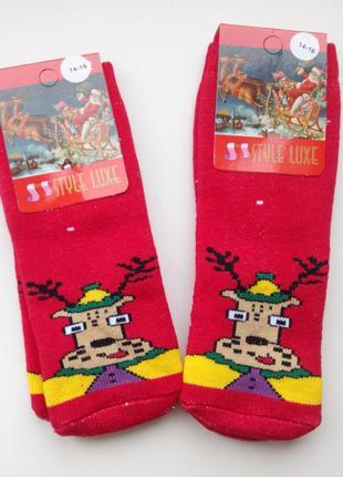 Детские новогодние тёплые носки