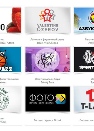 Разработка лого (5 вариантов+бонус)