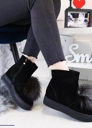 Зимние ботинки с мехом, женские зимние ботинки 36,37р