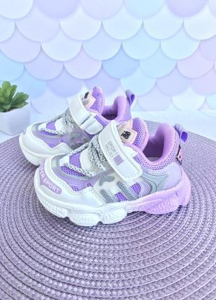 Кроссовки для девочки /кросiвки