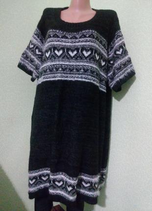 Вязаное платье туника большого размера 58-60