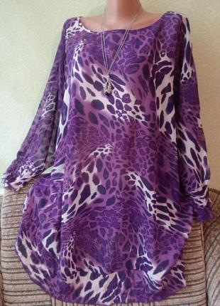 Воздушная летняя блуза большого размера 54-56