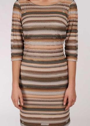 Стильное люрексовое платье