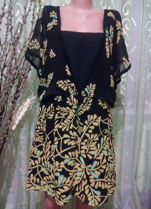 Воздушное летнее платье туника