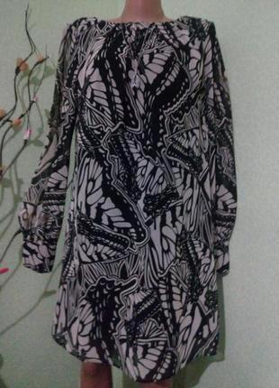Эффектное платье dorothy perkins