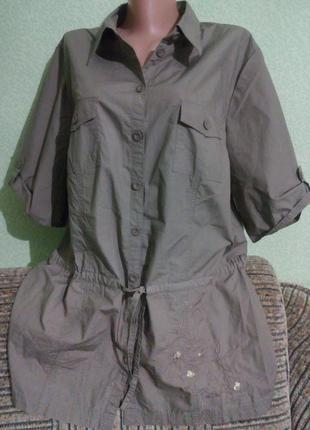 Блуза рубашка большого размера