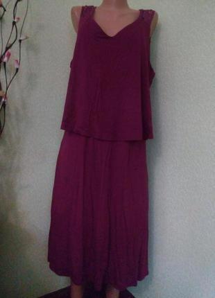 Трикотажное платье сарафан большого размера